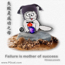 Failure is mother of success | 失败是成功之母