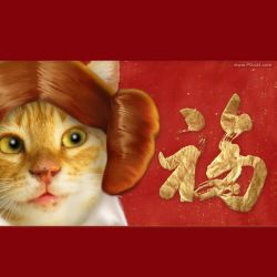 Happy Lunar (Chinese) New Year Greeting Templates with Ginger, Cake and PG Cat. Happiness, Health,  Prosperity, Good Fortune
