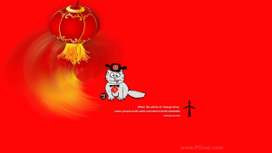 PG Cat  Happiness: Chinese New Year