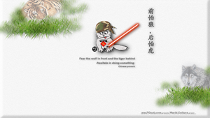 Fear the wolf in front and the tiger behind - hesitate in doing something | 前怕狼后怕虎